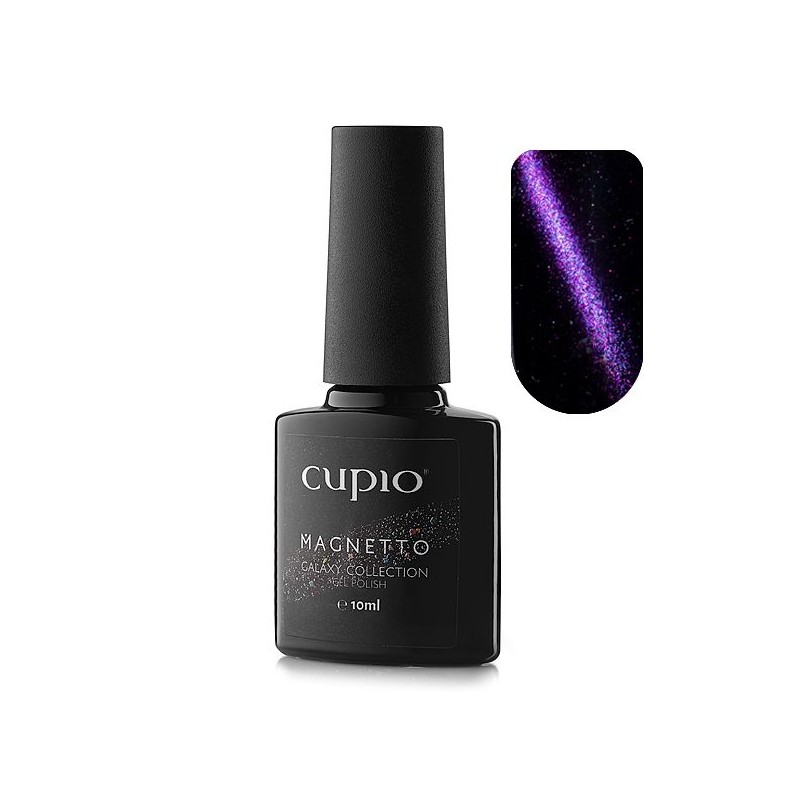 Cupio gel lac magnetto galaxy collection pluto