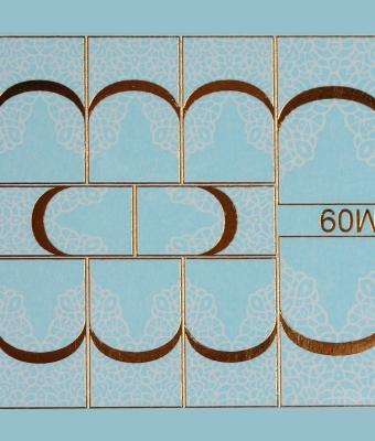 BB Nail Sticker M09